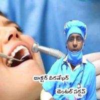 Dr. Veerashekar Vennampalli